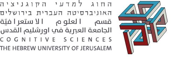 Department of Cognitive Sciences